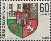Stamp Czechoslovakia Catalog number: 1826