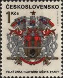 Stamp Czechoslovakia Catalog number: 1828