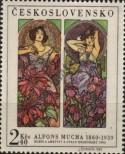 Stamp  Catalog number: 1887