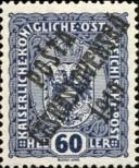 Stamp Czechoslovakia Catalog number: 47