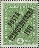 Stamp Czechoslovakia Catalog number: 57