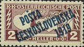 Stamp Czechoslovakia Catalog number: 69/A