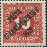 Stamp Czechoslovakia Catalog number: 82