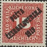 Stamp Czechoslovakia Catalog number: 83