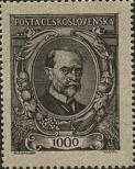 Stamp Czechoslovakia Catalog number: 160