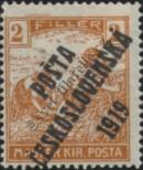 Stamp Czechoslovakia Catalog number: 120