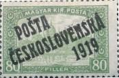 Stamp Czechoslovakia Catalog number: 132