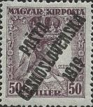 Stamp Czechoslovakia Catalog number: 142