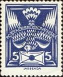 Stamp Czechoslovakia Catalog number: 162