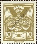 Stamp Czechoslovakia Catalog number: 165