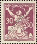 Stamp Czechoslovakia Catalog number: 172