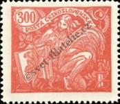 Stamp Czechoslovakia Catalog number: 185