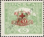 Stamp Czechoslovakia Catalog number: 197
