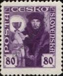 Stamp Czechoslovakia Catalog number: 181