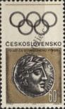 Stamp Czechoslovakia Catalog number: 1642