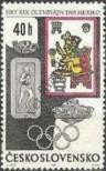 Stamp Czechoslovakia Catalog number: 1782