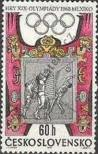 Stamp Czechoslovakia Catalog number: 1783