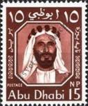 Stamp Abu Dhabi Catalog number: 2