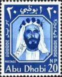 Stamp Abu Dhabi Catalog number: 3