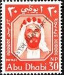 Stamp Abu Dhabi Catalog number: 4