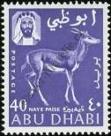 Stamp Abu Dhabi Catalog number: 5
