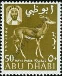 Stamp Abu Dhabi Catalog number: 6