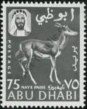 Stamp Abu Dhabi Catalog number: 7