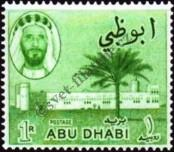 Stamp Abu Dhabi Catalog number: 8