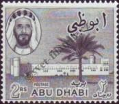 Stamp Abu Dhabi Catalog number: 9