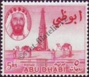 Stamp Abu Dhabi Catalog number: 10