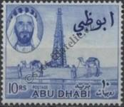 Stamp Abu Dhabi Catalog number: 11
