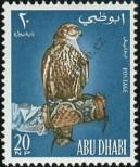 Stamp Abu Dhabi Catalog number: 12