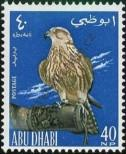 Stamp Abu Dhabi Catalog number: 13