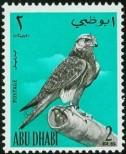 Stamp Abu Dhabi Catalog number: 14