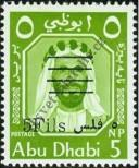Stamp Abu Dhabi Catalog number: 15