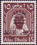 Stamp Abu Dhabi Catalog number: 16