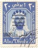 Stamp Abu Dhabi Catalog number: 17