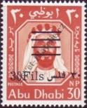 Stamp Abu Dhabi Catalog number: 18