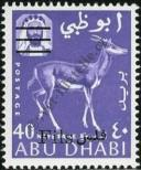 Stamp Abu Dhabi Catalog number: 19