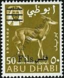 Stamp Abu Dhabi Catalog number: 20