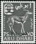 Stamp Abu Dhabi Catalog number: 21