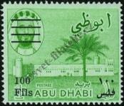 Stamp Abu Dhabi Catalog number: 22