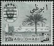 Stamp Abu Dhabi Catalog number: 23