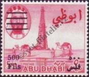 Stamp Abu Dhabi Catalog number: 24