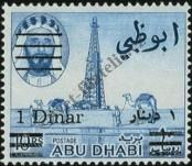Stamp Abu Dhabi Catalog number: 25