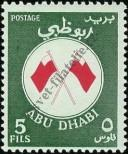 Stamp Abu Dhabi Catalog number: 26