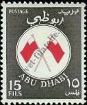 Stamp Abu Dhabi Catalog number: 27