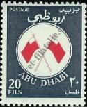 Stamp Abu Dhabi Catalog number: 28