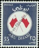 Stamp Abu Dhabi Catalog number: 29