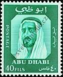 Stamp Abu Dhabi Catalog number: 30